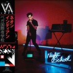 Neon Indian / VEGA INTL. NIGHT SCHOOL